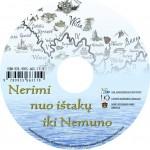 Kaune DVD