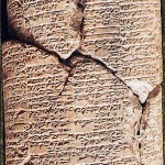 Rastas vienas seniausių Babelio bokšto piešinių