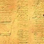 Rastas antrasis, 2012 12 22 pasibaigsiantis senovės majų kalendorius