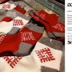 Kalėdiniai atvirukai ir kojinės su lietuviška svastika kliūna kai kuriems