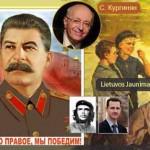 """Neverta abejoti, kad antilietuviškos """"Facebook"""" grupės buvo palaikomos Rusijos"""