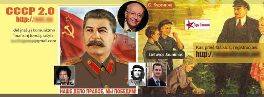 """Facebook"" Pirmadienį uždaryta grupė ""Литва сука Смешная""."