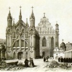 Kaip XVII a. Vilniuje sugyveno skirtingos kultūros (I dalis)
