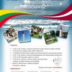 Latvijos ir Lietuvos programa kviečia kartu paminėti Baltų vienybės dieną Rucavoje!