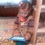 Ar reikia vaikui meškučio, jeigu jis turi telefoną?