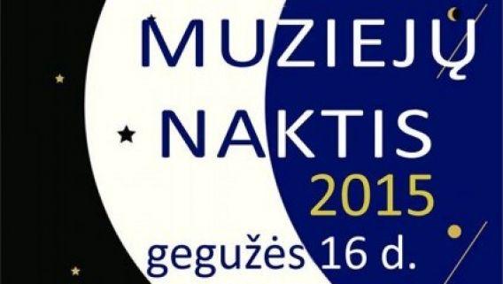 muziejai2015