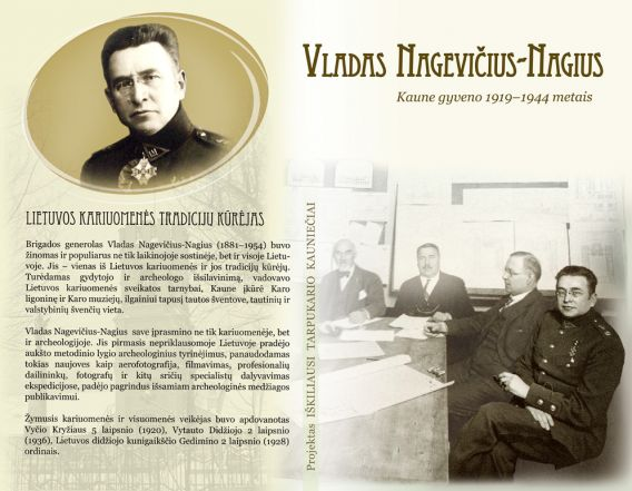 Vladas Nagevičius
