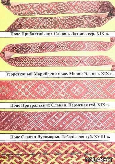 251395-wpid-russkie-ukrasheniya-svastika-slavyaneukrasheniya-2