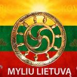 Rytdiena vėl primins, kad turime Lietuvą