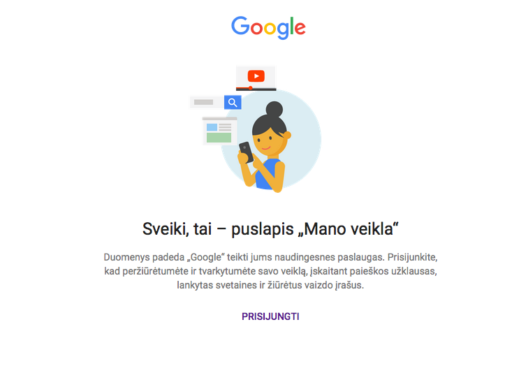 google duombaze