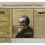 Išleidžiami pirmieji Lietuvos valstybės atkūrimo šimtmečiui skirti pašto ženklai