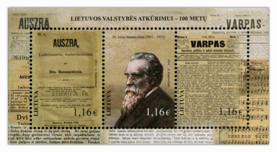 Išleidžiami pirmieji Lietuvos valstybės atkūrimo šimtmečiui skirti pašto ženklai ... Lietuvos pašto nuotr.