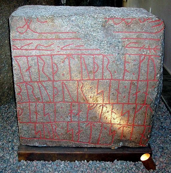 Sønder Kirkeby runų akmuo