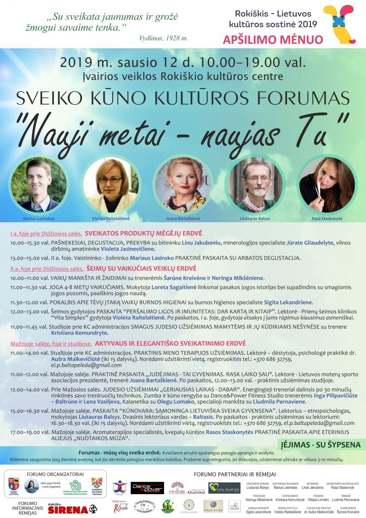 Baltų žinyčios vartai » Sveiko kūno kultūros forumas ...