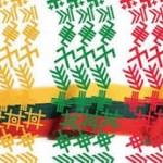 Lietuvių kalba puikuojasi 10 seniausių vartojamų kalbų sąraše